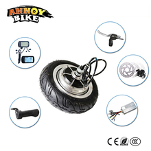 Hub Motor 9 inch electric bicycle wheel motor 24v 250w/350w/500w brushless hub motor kit electric scooter motor wheel(China)