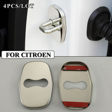 Car-Styling Door lock Cover Stainless Steel Car Covers Case For Citroen C2 C3 C4 C5 Xsara Grand Picasso  Accessories Car Styling