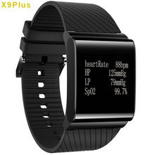 X9 Plus Smart Watch Men Business Fitness Tracker Smartwatch for ios Android with Heart Rate/Blood Pressure/Blood oxygen Monitor