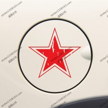 Russian Air Force USSR Red Star Distressed Style Soviet Vinyl Car Decal Bumper Sticker,choose your size