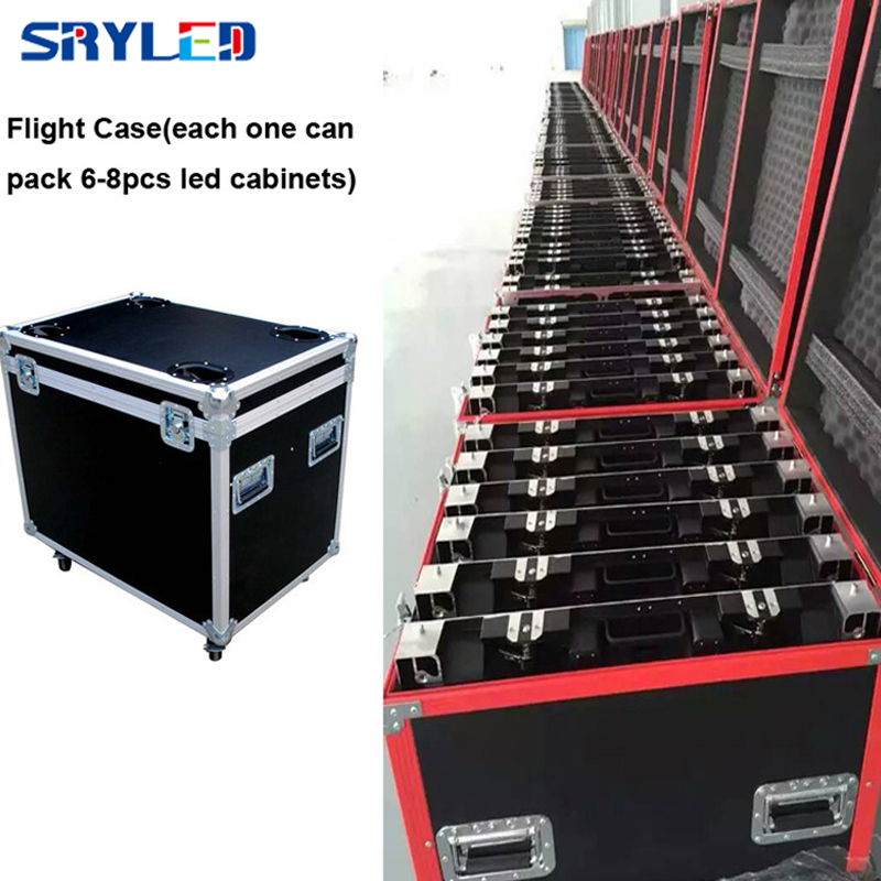 flight case800x800