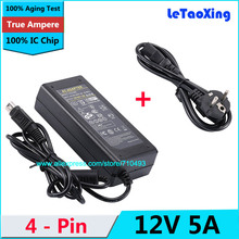 AC 100-240V Adaptor To DC Adapter 12V 5A Power Supply Charger 4 Pin + Power cord Cable Free shipping