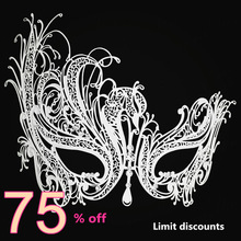 2016 Limit discounts Luxury Mask Halloween Women's Swan Metal Filigree Laser Cut Venetian Masquerade Mask BF001(China)