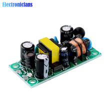 12V 500mA AC-DC Power Supply Converter Step Down Module Electronic Transformer(China)