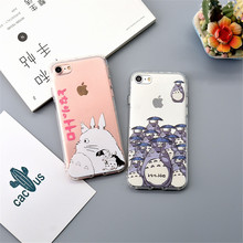 New Air Cushion Cute Totoro Relief TPU Phone Shell Case For iphone 6 6plus Case, Silicone Clear Back Cover For iphone 7 7plus