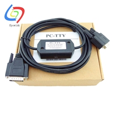 EYEWINK ! 1pcs PC-TTY PC/TTY RS232 S5 cable 6ES5734-1BD20 (DB15) 6ES5 734-1BD20 S5 PLC adapter PC TTY SIMATIC S5 734-1 CABLE(China)