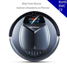 (Ship from Russia) Updated B3000PLUS Robot Vacuum Cleaner,Wet and Dry Cleaning with Water Tank,Big Mop,Schedule,SelfCharge(China)