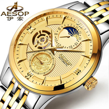AESOP 9019 Switzerland watches men luxury brand skeleton automatic Moon phases luminous Chinese dragon gold stainless steel