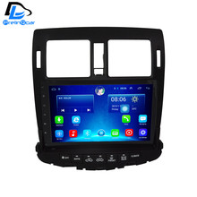 32G ROM android 6.0 car gps multimedia video radio player in dash for Toyota AVALON 13 generation car navigaton stereo 2din(China)