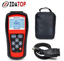 ZOLIZDA Maxiscan MS509 Scanner OBDII/EOBD Code Reader Later OBDII Vehicles Maxiscan MS509 obd2 Scanner On Sale(China)