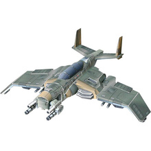 3D Paper Model Airplane Game Warhawk Fighter DIY Finished Size About 20cm Handmade Paper Toy(China)