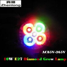 Full Spectrum Led Grow Light Diamond Lens Pay Smallest Led Light 10W E27 Led Grow Lamp For Flowering hydroponics System Grow Box