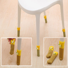 4Pcs/Set Home Fashion Chair Leg Sock Table Foot Socks Protection Knitting Wool Floor Chair Covers Baby Safety
