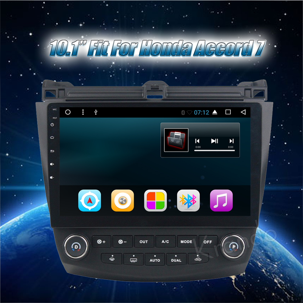 Krando honda accord 7 Android car radio gps navigation multimedia system (2)