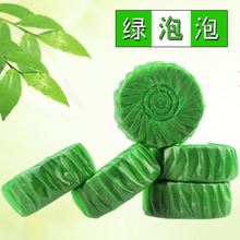 Lemon scented toilet cleaner toilet flushing toilet deodorant toilet bowl cleaning agent(China)