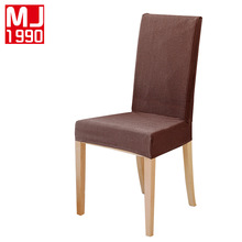1PC Stretch Chair Covers Polar Fleece Chairs Cover Solid Color Case Wedding  Banquet Hotel Custom Chair