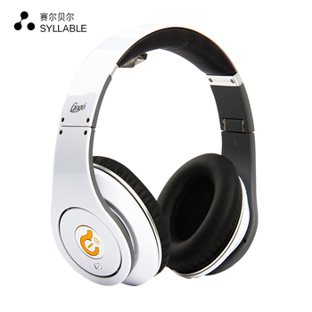 Syllable G04 Foldable Wired over-ear Headset Noise Reduction Headphone for Mobile phone Computer Replaceable AAA battery