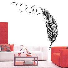 Birds Flying Feather Art Decor Wall Sticker Vinyl  Bedroom Home Decal DIY Mural
