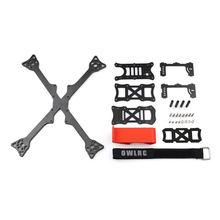 Best Deal OWLRC Dragon Stretched X5 DSX-5 228mm 5mm Arm FPV Racing Frame Kit 3k Full Carbon Fiber(China)