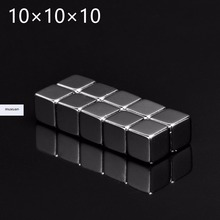 1pcs 10x10x10mm magnet 10mm x 10mm x 10mm Super strong cube neo neodymium magnets 10*10*10, 10x10x10 magnet(China)
