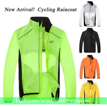 Tour de france Cycling Rain Jacket Bike Bicycle Skin suit Waterproof Raincoat Windproof Clothes 2016 Outdoor ciclismo roupa Men