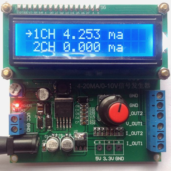 4-20 ma, 0 to 10 v 0 to 20 ma current signal generator voltage current signal transmitter signal generator<br>