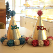 MagiDeal Lovely Glitter Kids Baby Happy Birthday Cone Pom Party Hat Headwear Childrens Birthday Celebration Cone Hat