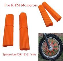 For KTM Kawasaki Motocross SPOKE SKINS Wheel RIM SPOKE SHROUDS COVERS for Motorcycle Dirt pit bike CRF KXF YZ Kayo 12 14 17inch