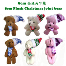 24 pcs/lot,H=8cm,cream, brown,pink,3 colors,Plush Christmas joint  bear,Christmas tree pendent,stuffed bear with Christmas hat t