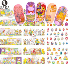 12 Design Water Nail Sticker Easter DIY Cartoon Egg Design Set Temporary Tattoos Color Nail Art Decal Decoration Tip SABN541-552
