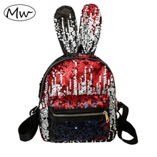 Moon Wood 2018 Cute Bunny Sequins Backpack Children Girls School Bag Book Bag Bling Princess Travel Bag Women Small Backpack Sac(China)