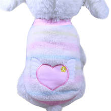 TAILUP New Quality Cartoon Puppy Clothing Soft Warm Dog Coral Velvet Clothes for Small Pet Pink XXS~XL Wholesale &920(China)