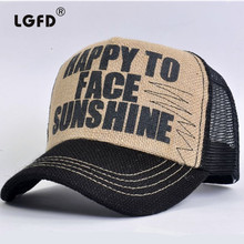 2016 65cm  XXL size summer  Vintage linen  CLOTH   SPECIAL BIG SIZE  Breathable Cotton Mesh   Snapback gimme cap Trucker hat