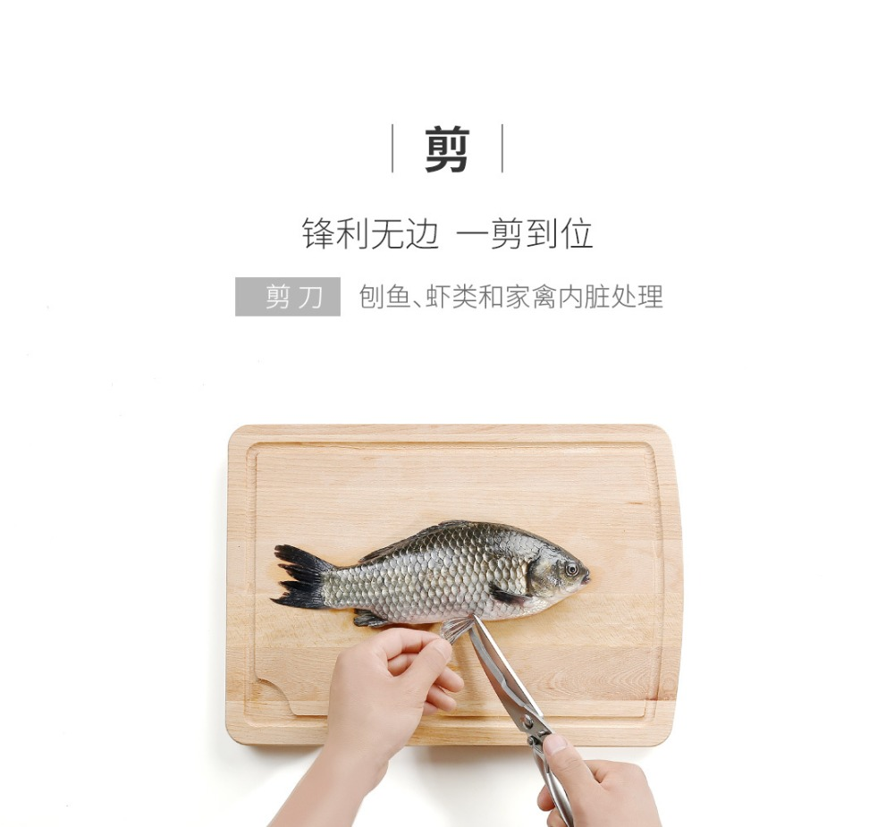 Xiaomi Original Knife (19)