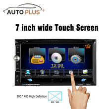 "7"" Universal 2 Din HD Car DVD Player Touch Screen Bluetooth USB/TF FM Aux Input Radio Support Rear View Display for Sedan SUV"