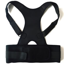 Neoprene Back Posture Corrector Men Women Corset for Posture Correction Back Support Belt Shoulder Support Health Products B002(China)