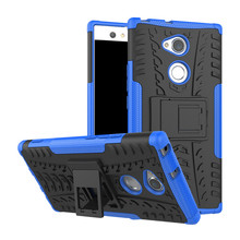 Buy Sony Xperia XA2 Ultra TPU +PC Hybrid Armor Phone Stand Case Xperia L2 Hard Rugged Silicone Coque Capa Fundas for $2.80 in AliExpress store