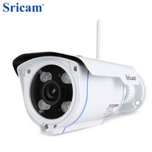 Sricam SP007 Wireless 720P HD IP Camera WIFI Onvif 2.4 P2P  Waterproof Vandalproof Support 128G SD TF Card 15m IR Outdoor IP Cam