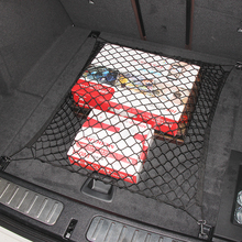 Trunk Storage Nylon Elastic Mesh Net 4 Hooks Fit For 2007-2012 Honda CRV CIVIC Mostly SUV