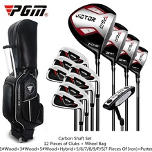 brand PGM. 12 pics Golf set mens golf clubs with wheel bag. The Bag with Strap, Wheels, Cap & Handle, Anti-Friction, Waterproof(China)