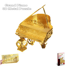 "PieceCool Metallic Nano Puzzle of ""Grand Piano"" Musical Instrument 3D Metal Model from Laser Cut Metal Sheests Romantic Gifts(China)"