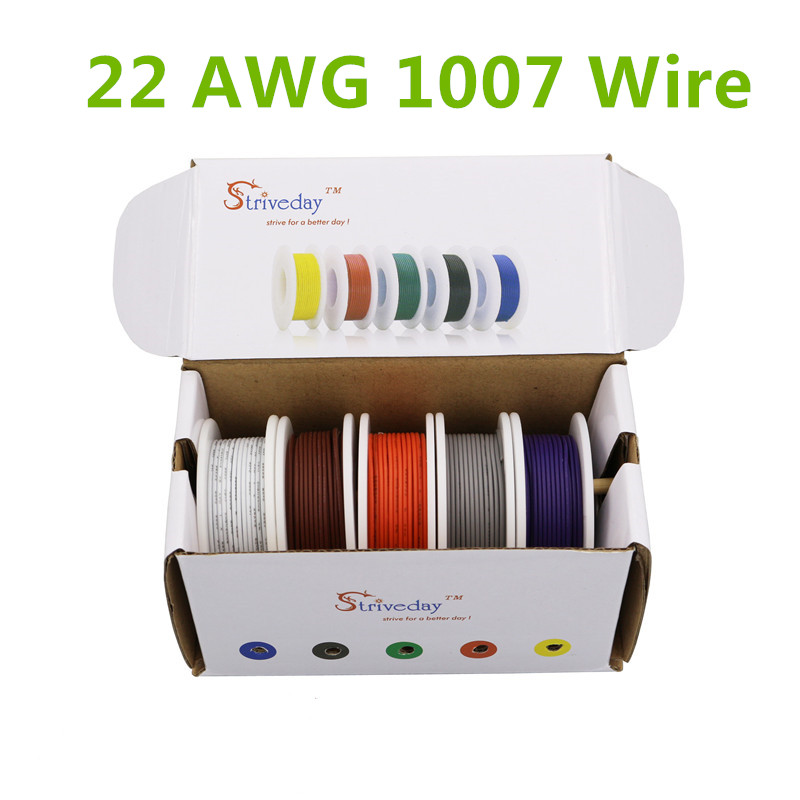 40m UL 1007 22AWG 5 color Mix box 1 box 2 package Electrical Wire Cable Line Airline Copper PCB Wire(China (Mainland))