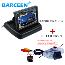 "High image sensor and high resolution car parking camera with 4.3"" car screen monitor waterproof IP 69K use for Toyota prado"