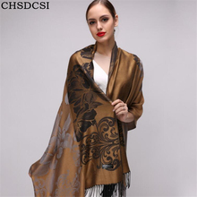 CHSDCSI Solid Imitated Silk Square Scarf 2017 Women Luxury Brand Shawl Tassel Scarves Satin Polyester Plain Ladies Hijabs Stoles