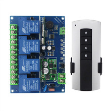 Wide voltage 12V 24V 36V 48V 4CH 30A RF Wireless Remote Control Relay Switch Security System Garage Doors  Electric Doors(04E)