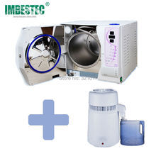 18L Pre&Post Vacuum Autoclave Sterilizer and Water Distiller DHL FREE SHIPPING