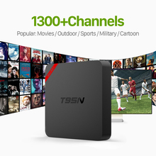 Best European T95N Android 6.0 IPTV TV Box with Free QHDTV IPTV 1300 Channels Canal Plus French Italy UK Arabic IPTV Set Top Box