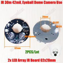 2PCS/Lot 2x LED Array 42mil IR 10-30M Round PCB Board Size 75 Infrared Night 850nm for CCTV Eyeball Dome Camera Case Casing