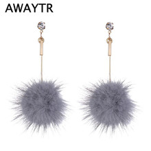 AWAYTR Korean Version Lovely Hair Ball Stud Earrings Fashion Wild Rhinestone Long Earrings Women Sweet Hairball Earrings
