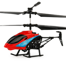 Mini Infrared RC Helicopter 2 Channel RC Drone With Remote Control for Kids Children Christmas Gifts(China)